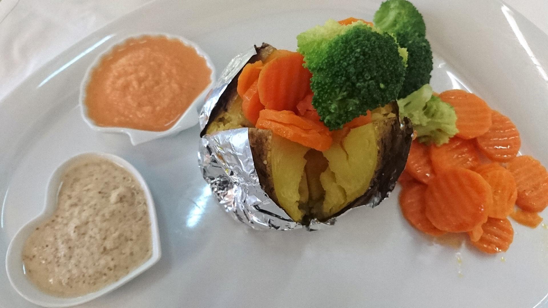 Basisches Kartoffelgericht mit Gemüse